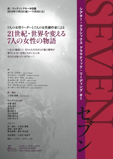 Poster - Tokyo, Japan